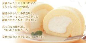 kiyokawa2