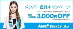 abbot2